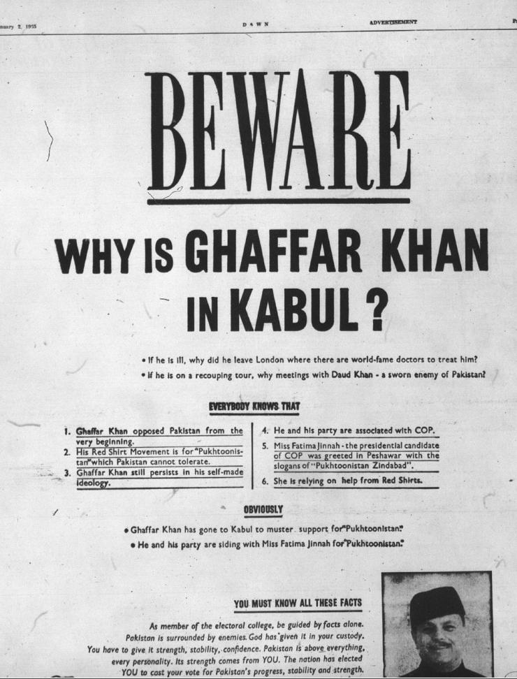 1965, 2 January ayub v fatima dawn ad